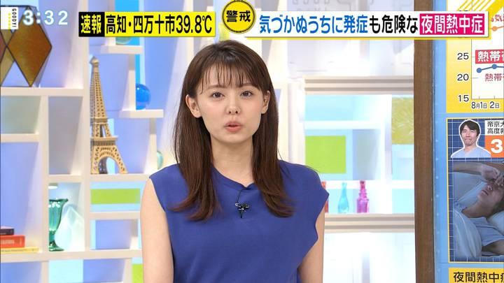 2020年08月14日宮澤智の画像23枚目