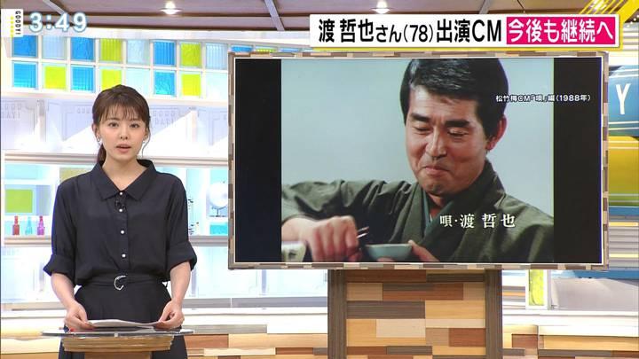 2020年08月17日宮澤智の画像08枚目