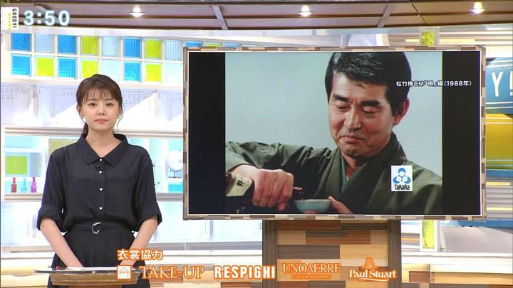 2020年08月17日宮澤智の画像09枚目