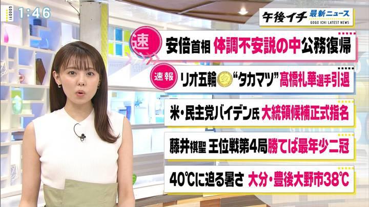 2020年08月19日宮澤智の画像04枚目