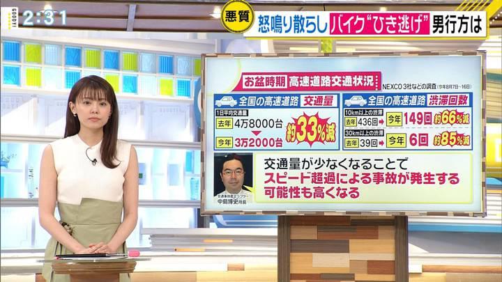 2020年08月19日宮澤智の画像10枚目