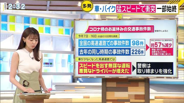2020年08月19日宮澤智の画像11枚目