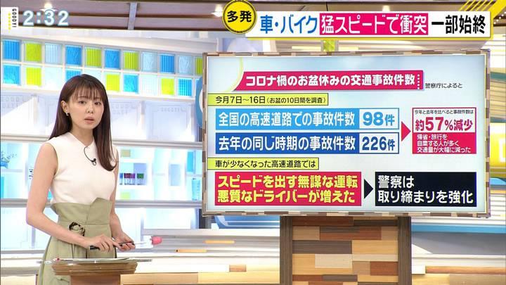 2020年08月19日宮澤智の画像12枚目