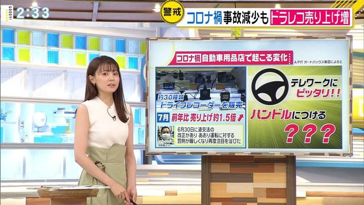 2020年08月19日宮澤智の画像14枚目