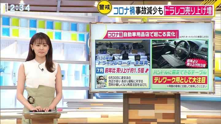 2020年08月19日宮澤智の画像16枚目