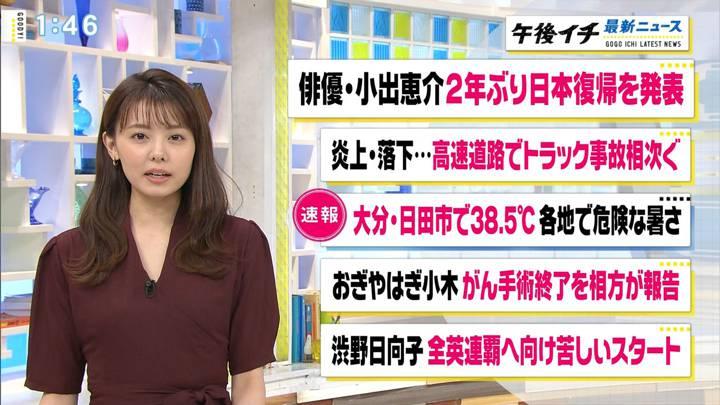 2020年08月21日宮澤智の画像03枚目