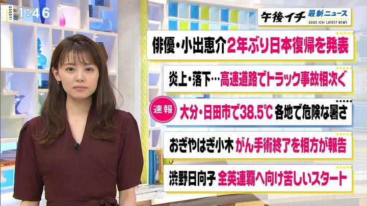 2020年08月21日宮澤智の画像04枚目