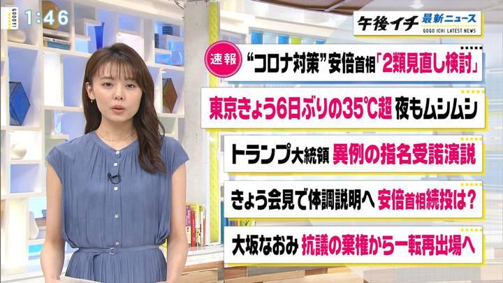 2020年08月28日宮澤智の画像03枚目