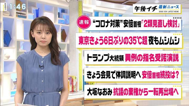2020年08月28日宮澤智の画像04枚目