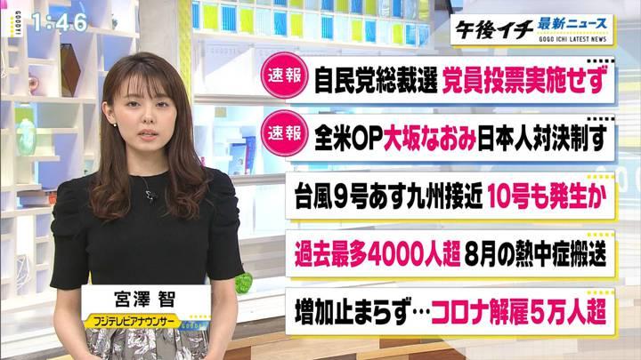 2020年09月01日宮澤智の画像02枚目