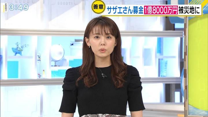 2020年09月01日宮澤智の画像15枚目