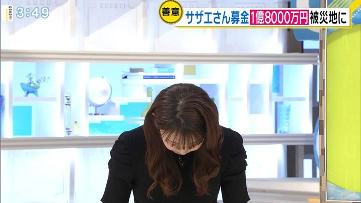 2020年09月01日宮澤智の画像16枚目