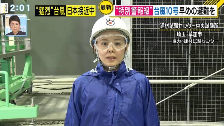 2020年09月03日宮澤智の画像08枚目