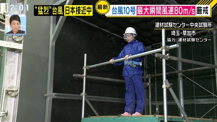 2020年09月03日宮澤智の画像09枚目