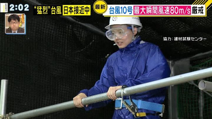 2020年09月03日宮澤智の画像10枚目