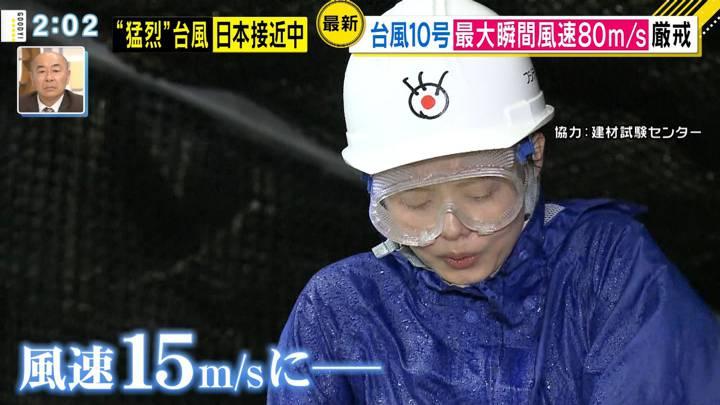 2020年09月03日宮澤智の画像11枚目