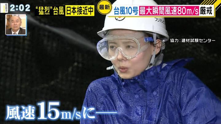 2020年09月03日宮澤智の画像12枚目