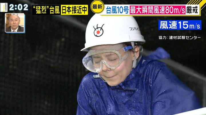 2020年09月03日宮澤智の画像14枚目