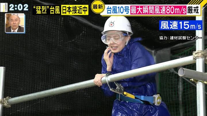 2020年09月03日宮澤智の画像15枚目