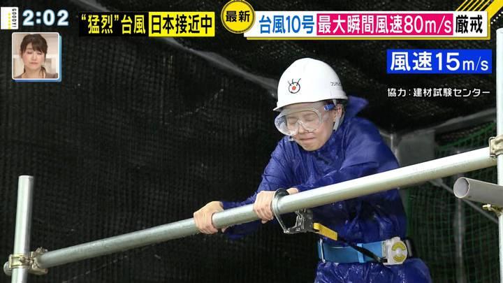 2020年09月03日宮澤智の画像16枚目
