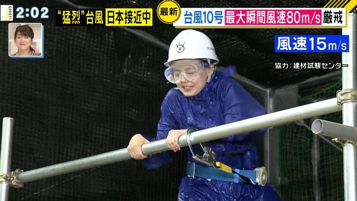 2020年09月03日宮澤智の画像17枚目