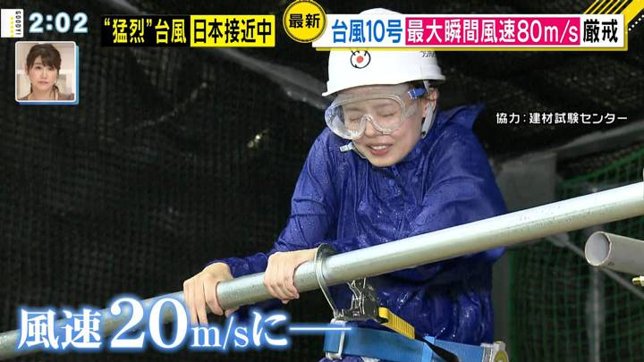 2020年09月03日宮澤智の画像19枚目
