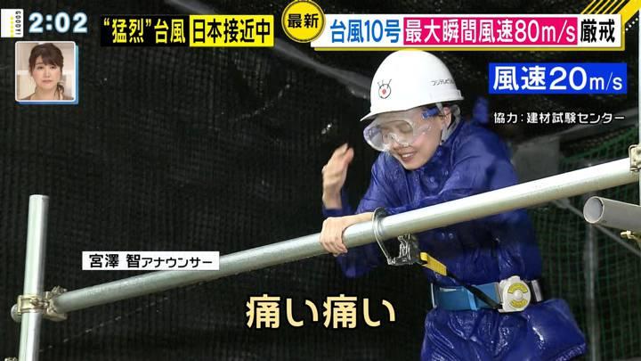 2020年09月03日宮澤智の画像21枚目