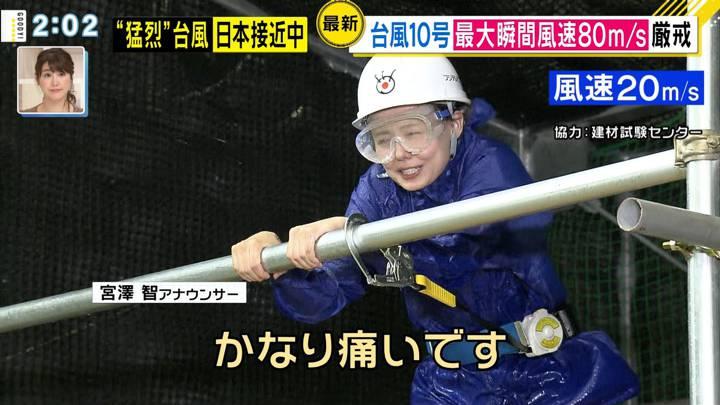 2020年09月03日宮澤智の画像22枚目