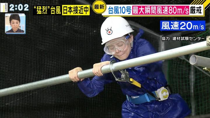 2020年09月03日宮澤智の画像23枚目