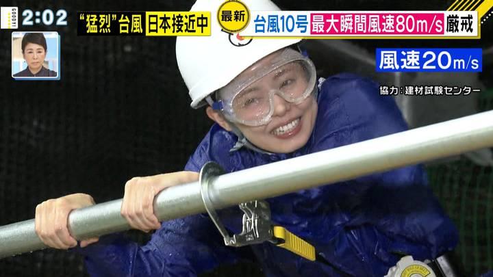 2020年09月03日宮澤智の画像24枚目