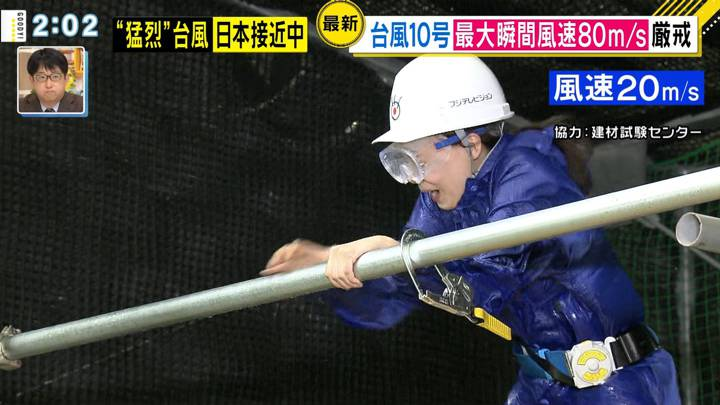 2020年09月03日宮澤智の画像25枚目