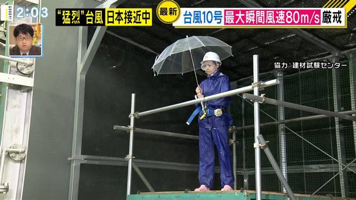 2020年09月03日宮澤智の画像26枚目
