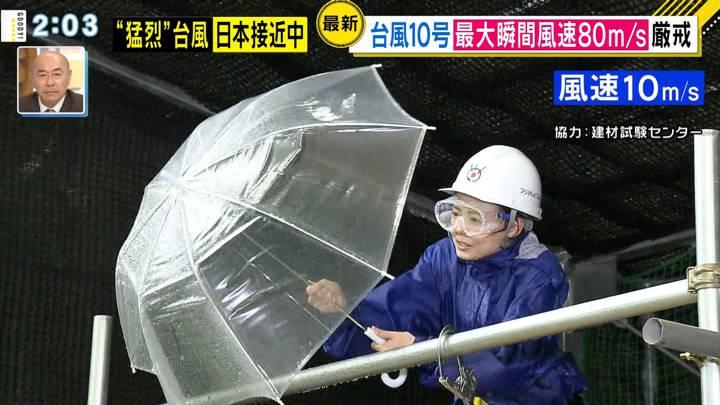 2020年09月03日宮澤智の画像27枚目