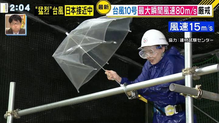 2020年09月03日宮澤智の画像28枚目