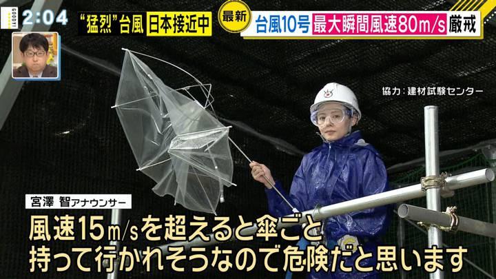 2020年09月03日宮澤智の画像29枚目