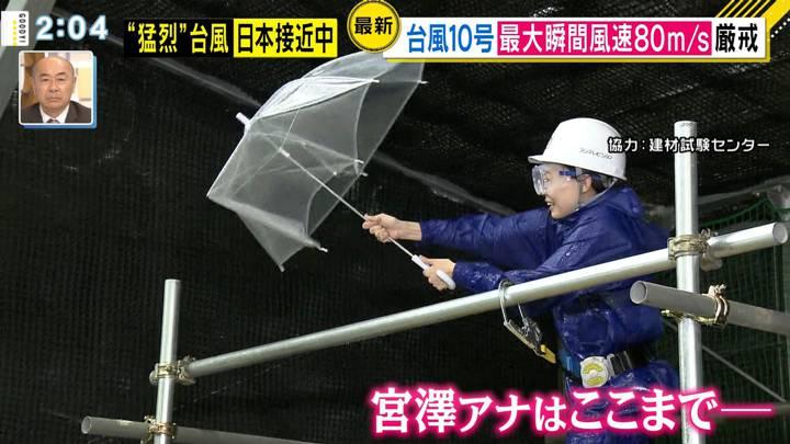 2020年09月03日宮澤智の画像30枚目