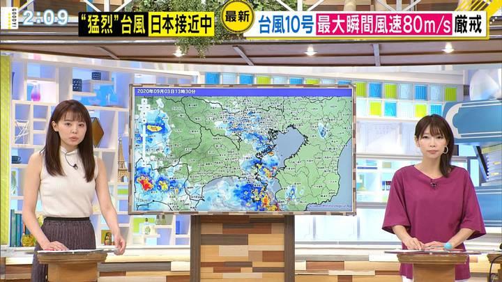 2020年09月03日宮澤智の画像35枚目