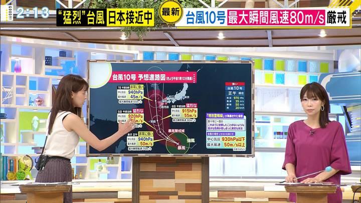 2020年09月03日宮澤智の画像37枚目