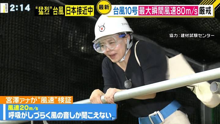 2020年09月03日宮澤智の画像39枚目