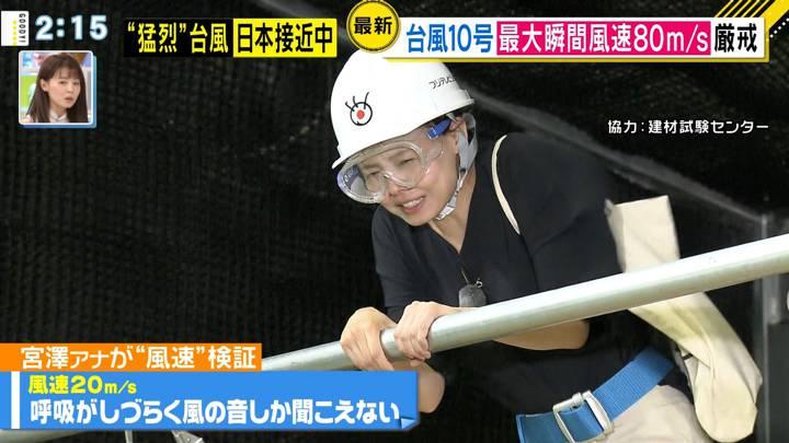 2020年09月03日宮澤智の画像41枚目