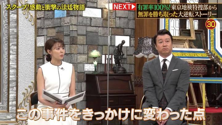2020年09月06日宮澤智の画像01枚目