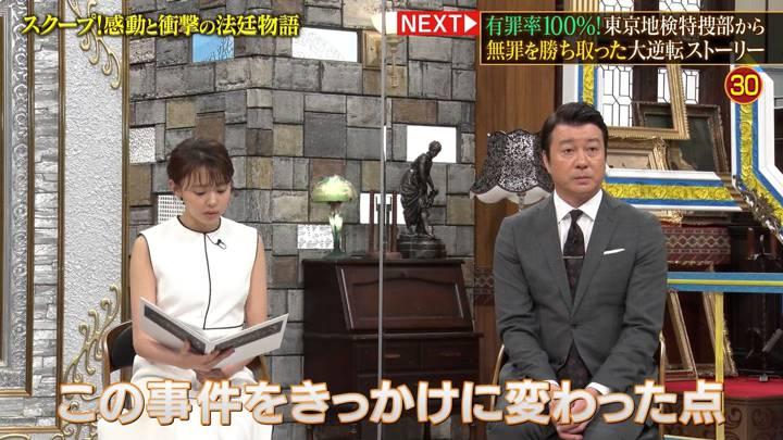 2020年09月06日宮澤智の画像02枚目
