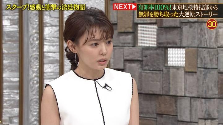 2020年09月06日宮澤智の画像04枚目