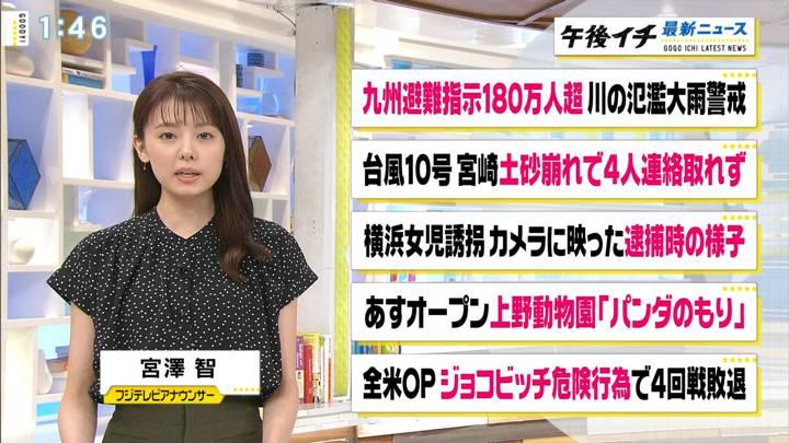 2020年09月07日宮澤智の画像03枚目