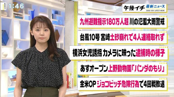 2020年09月07日宮澤智の画像04枚目