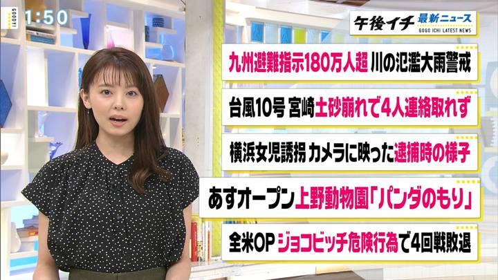 2020年09月07日宮澤智の画像06枚目