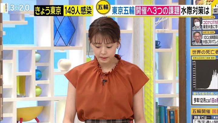 2020年09月09日宮澤智の画像07枚目