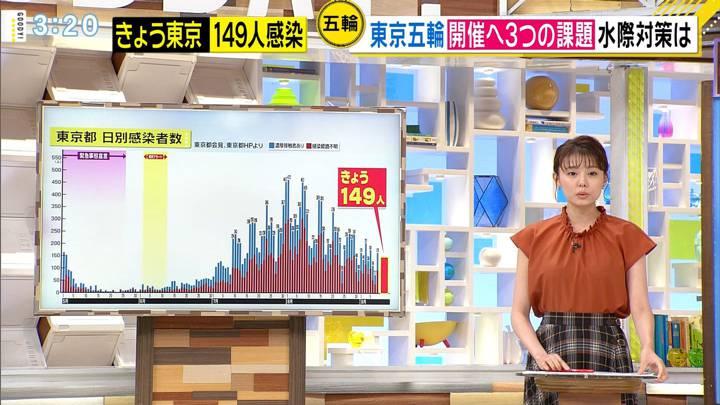 2020年09月09日宮澤智の画像08枚目
