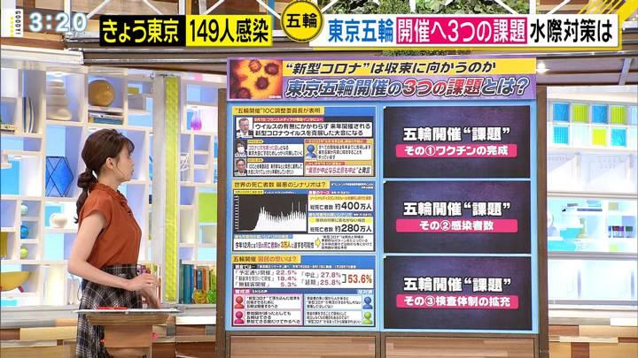 2020年09月09日宮澤智の画像09枚目