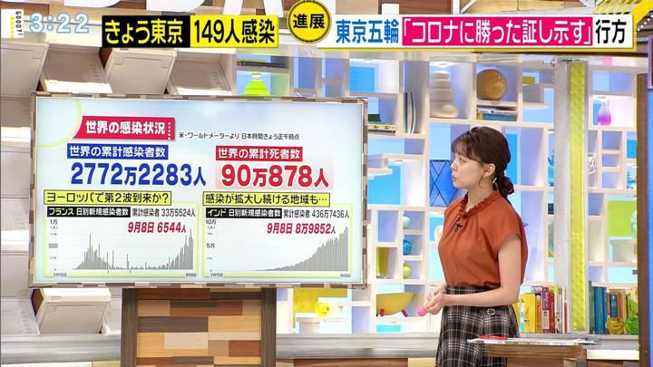 2020年09月09日宮澤智の画像11枚目
